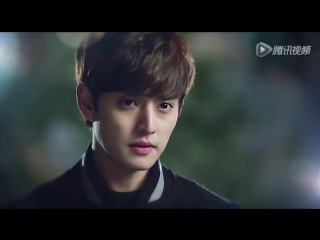 [vk] 17.08.2015 teaser u-kiss (eli) @ full house