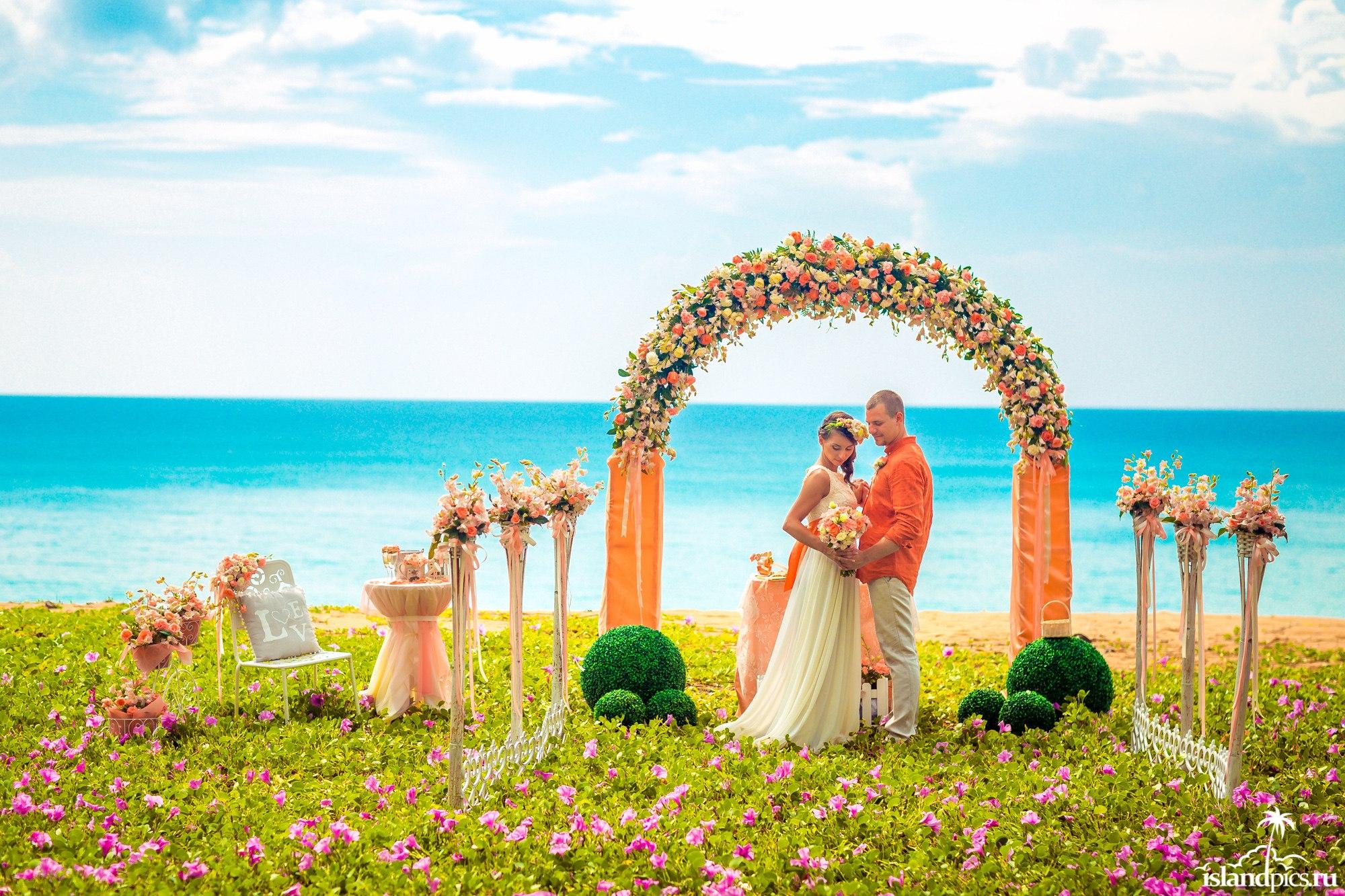 свадьба Таиланд