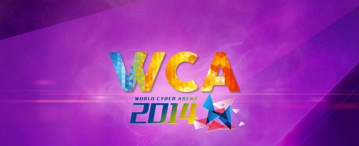 world_cyber_arena_2014