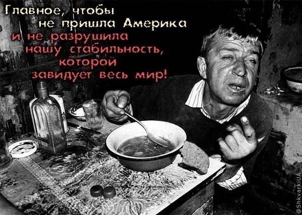 Апр 2 14 - Стена   ВКонтакте