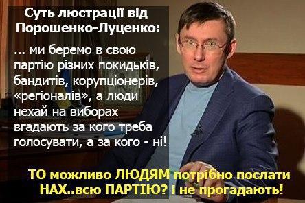 """Половина киевских """"беркутовцев"""", избивавших участников Евромайдана 30 ноября 2013 года, до сих пор работают, - Горбатюк - Цензор.НЕТ 8827"""