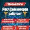 Рекламное Агентство РКР,Реклама,Дизайн г.Н.Тагил