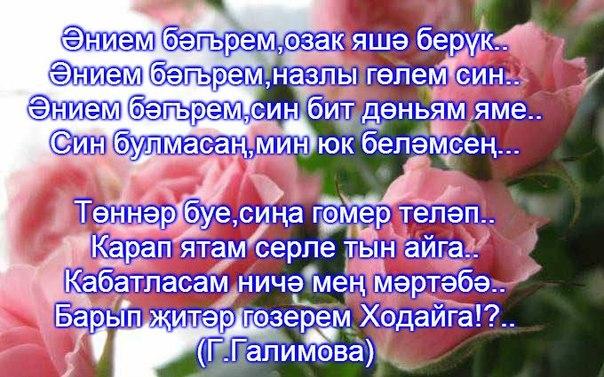 показаться Двойной анал немецкий милашка)) слишком мило))) Даже