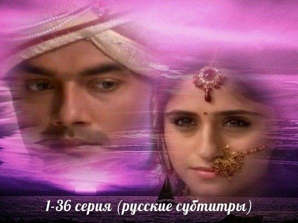 Http 1plus1tv ru series indian serials 18200 obman