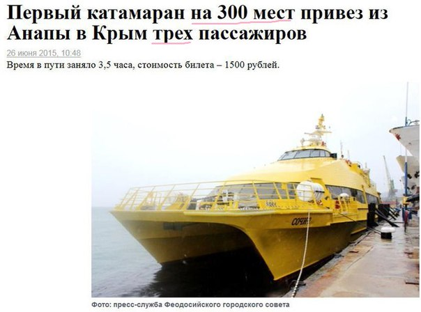 Порошенко изменил состав Антимонопольного комитета и Нацкомиссии по госрегулированию в сфере энергетики и коммунальных услуг - Цензор.НЕТ 645