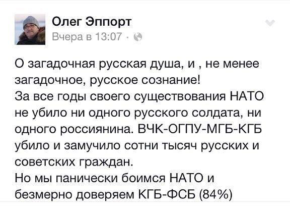 Позиции НАТО и РФ по Украине разнятся, - Столтенберг - Цензор.НЕТ 9208