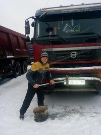 Богдан Алексей