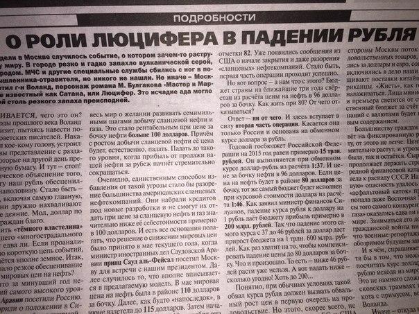 Европарламент и Бундестаг призывают к соблюдению минских соглашений - Цензор.НЕТ 9950