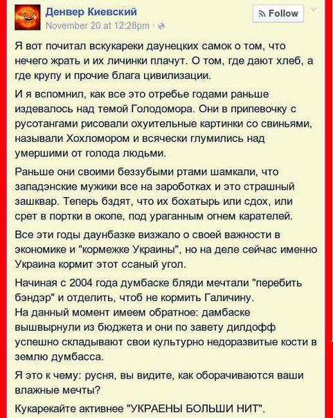 В Киеве состоится заседание Совета президентов Литвы и Украины - Цензор.НЕТ 4527