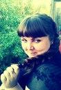 Фото Елены Кучеренко №21
