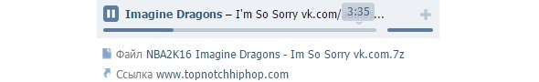 NBA2K16 Imagine Dragons - Im So Sorry vk.com.mp3