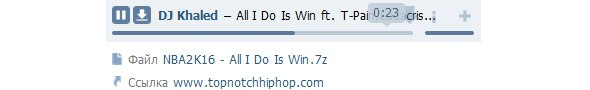 NBA2K16 DJ Khaled - All I Do Is Win ft. T-Pain,Ludacris,Snoop Dogg and Rick Ross