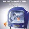 Ремонт телевизоров с выездом в Уфе | RustMaster
