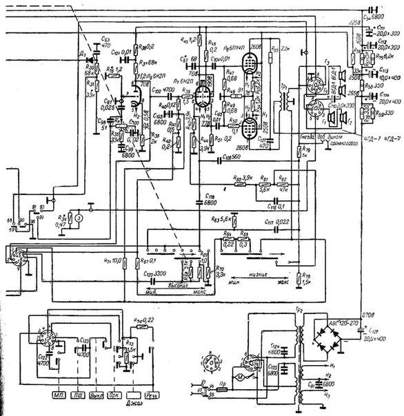 И вот ещё часть схемы радиолы