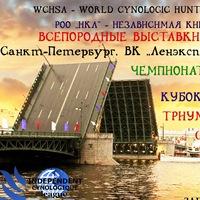29.03. Чемпионат Евразии, Кубок Ленэкспо