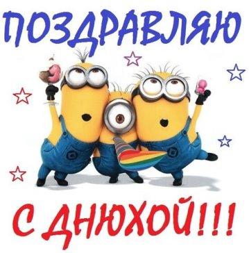http://cs623116.vk.me/v623116991/4562a/EDRQ5qvoH1o.jpg