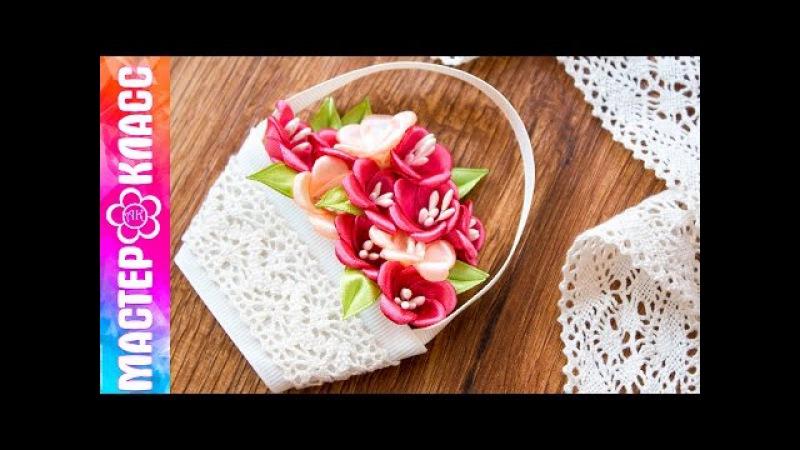 Корзина цветов магнит Канзаши / Подарок на 8 марта ✄ Kulikova Anastasia