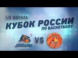 Определение победителей конкурса репостов Динамо (Челябинск)