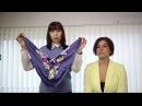 Платки и шарфы - завязывание, драпировка