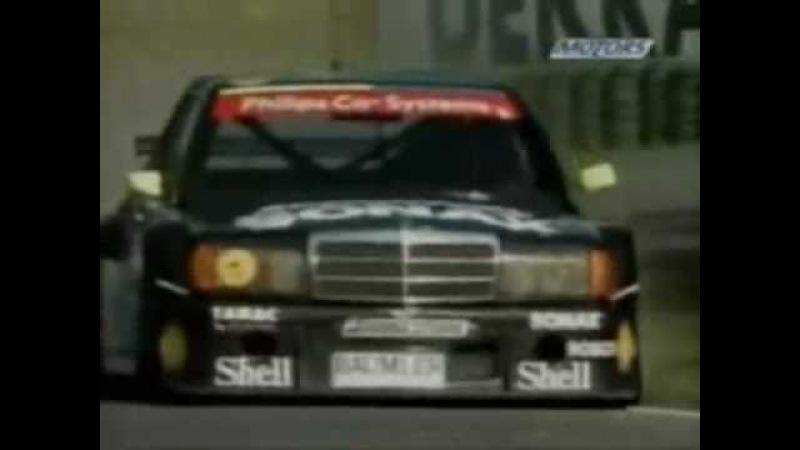 DTM 90's