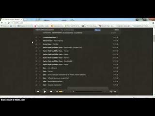 Как  скачать  музыку  с  ВК  без  программ!