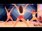 Катя Шошина Booty Dance Школа танцев RaiSky