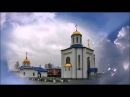 Orthodox Chant МНОГАЯ ЛЕТА Many Years
