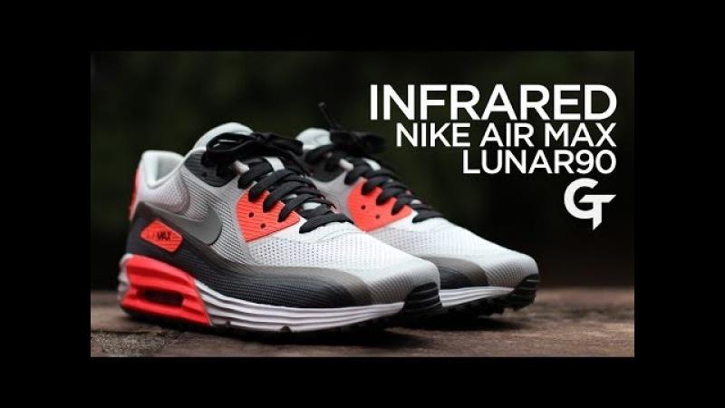 Closer Look: Nike Air Max Lunar90 - Infrared