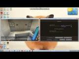 Как играть по сети с другом в майнкрафт 1.7.2 без программ