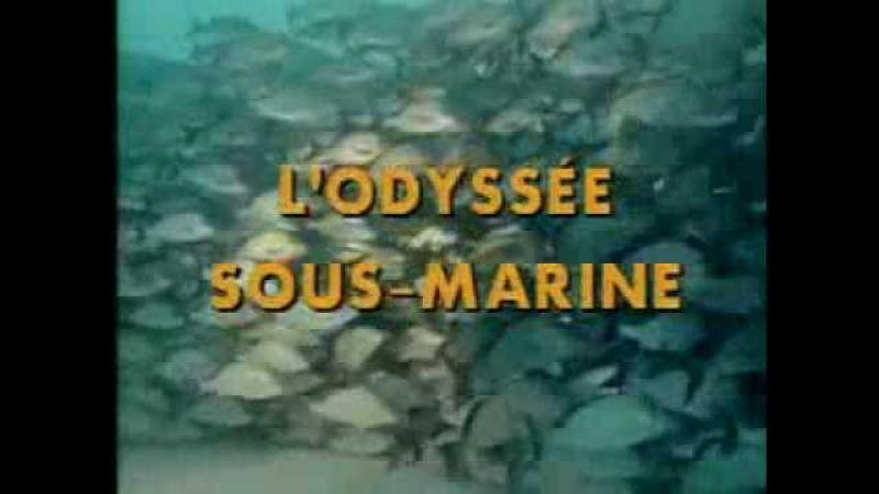 Заставка Подводная одиссея команды Кусто