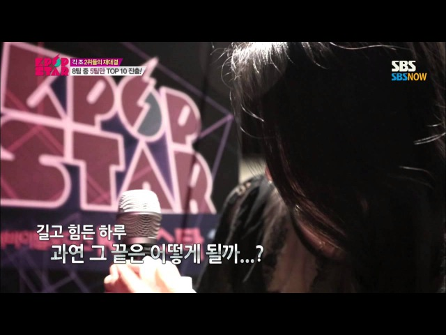 K POP STAR3 ROUND5 1 Jang Hanna Give It To Me Right
