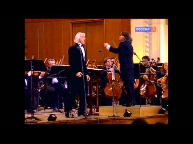 Дмитрий Хворостовский и Ильдар Абдразаков. Концерт в БЗМК (2013) MPG