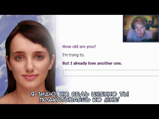 pewdiepie flirting with evie part 1 Evie prichard writes about living with prosopagnosia how face blindness means i can't recognise my mum 1 july 2016 faces are an important part of identity.
