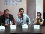 Владимир Вдовиченков о искусстве и политике