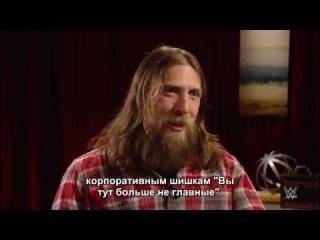 Интервью с Дэниэлом Брайаном для WWE.com (26.11.2014) [RUS SUB]
