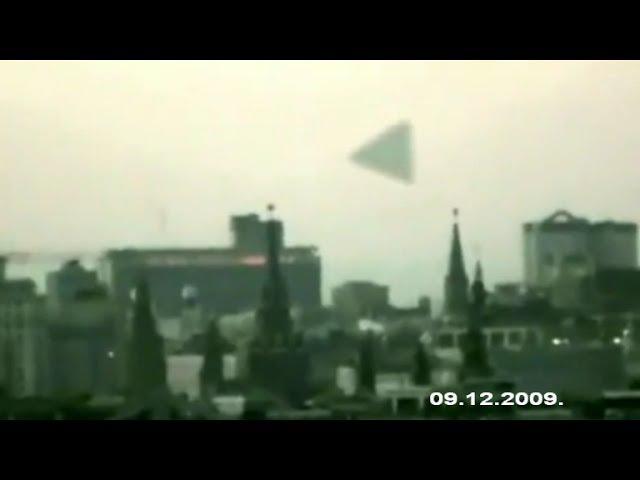 ПИРАМИДА над Москвой P S UFO in Moscow 09 12 2009