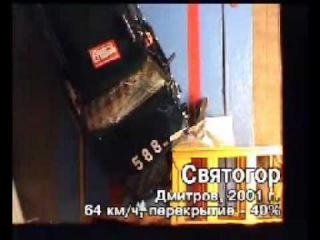 Краш-тест АЗЛК Москвич 2141 (Святогор)