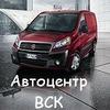 Fiat Красноярск - Автоцентр ВСК