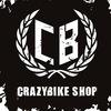 CRAZYBIKE SHOP • MTB • BMX • Велозапчасти