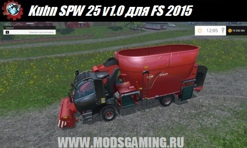 Maud Kuhn SPW 25 v1.0 for Farming Simulator 2015