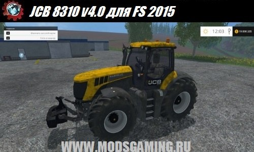 Farming Simulator 2015 download mod JCB 8310 v4.0