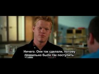 Фильм Типа крутой охранник (2009) с русскими субтитрами онлайн