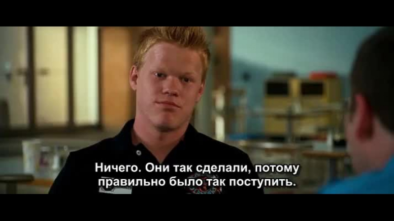 Фильм Типа крутой охранник 2009 с русскими субтитрами онлайн