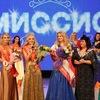 Конкурс мамочек  МИССИС ВЕЛИКИЙ НОВГОРОД Рандеву