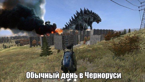 Arma 2 dayz скачать торрент на русском.