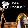 Boss-Consult.ru | Правовой бизнес-портал