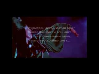 Буктрейлер по книге Семёна Кадышева «Алтын арыг». Автор: Левандовский Никита