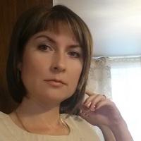 Анюта Самуткина