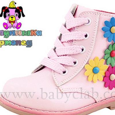 030745d769a76d Детская обувь.ТМ Шалунишка и ТМ Clibee | ВКонтакте