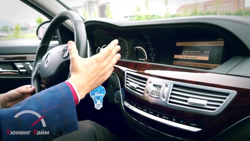 Тт 112_ Блатной тест драйв - Mercedes Benz W221 63 AMG